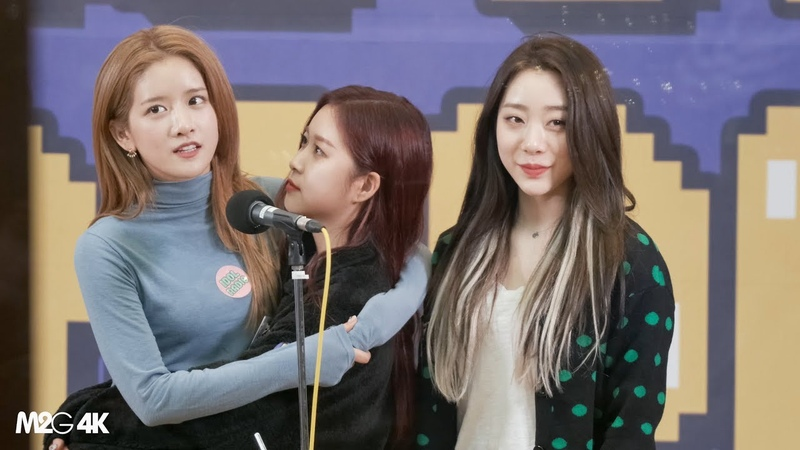 [Fancam] 190109 IDOL RADIO @ Cosmic girls