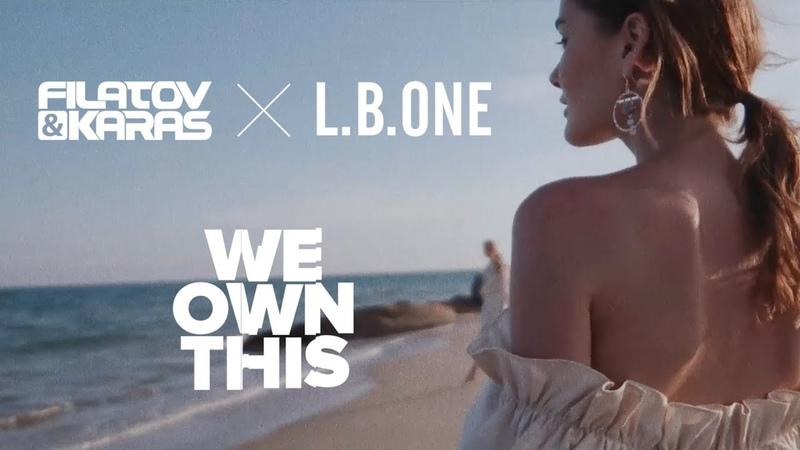 Filatov Karas x L.B.ONE - We Own This (Lyric Video)