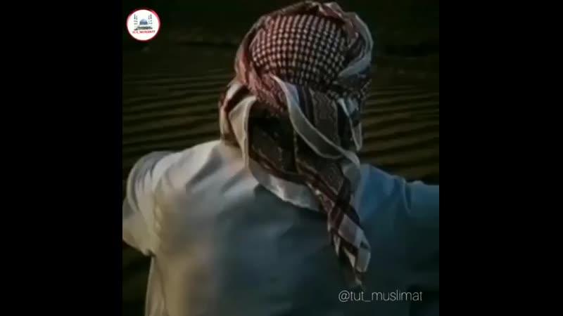 Мусулманин