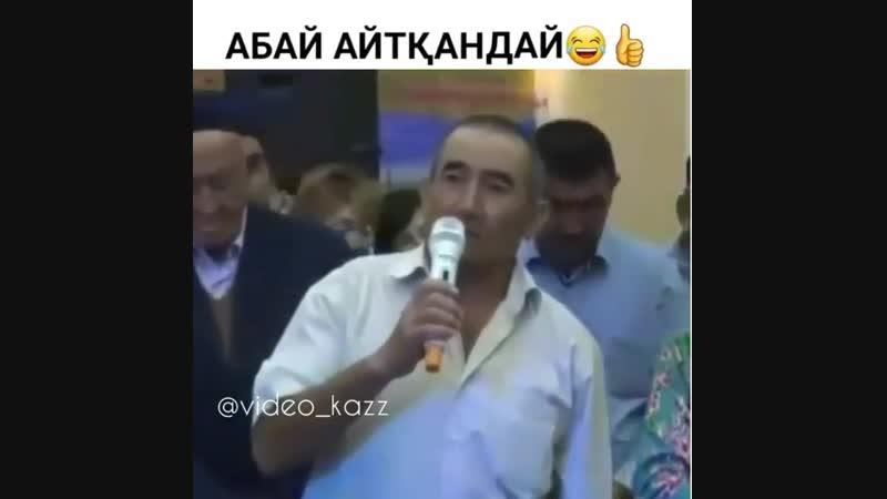 Kazan_bas_20181212231026.mp4