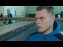 Овертайм Программа о Ставропольском спорте и физической культуре