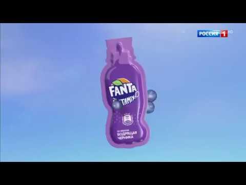 Музыка из рекламы Фанта Инстамикс Отрывайся на перемене вкуса 2018