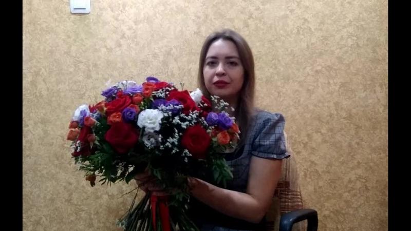 Букеты.Доставка.Новоуральск,Екатеринбург