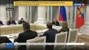 Новости на Россия 24 • Путин бизнесу не интересны новые технологии без налоговых стимулов