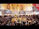Рождество в Храме Христа Спасителя