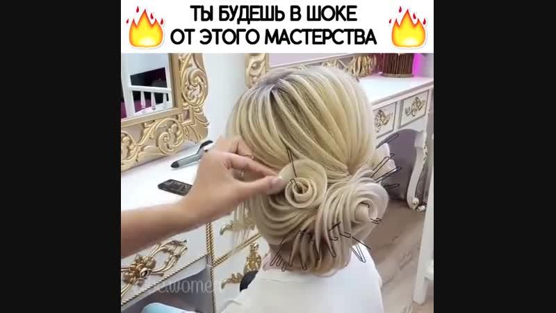Красивая укладка волос