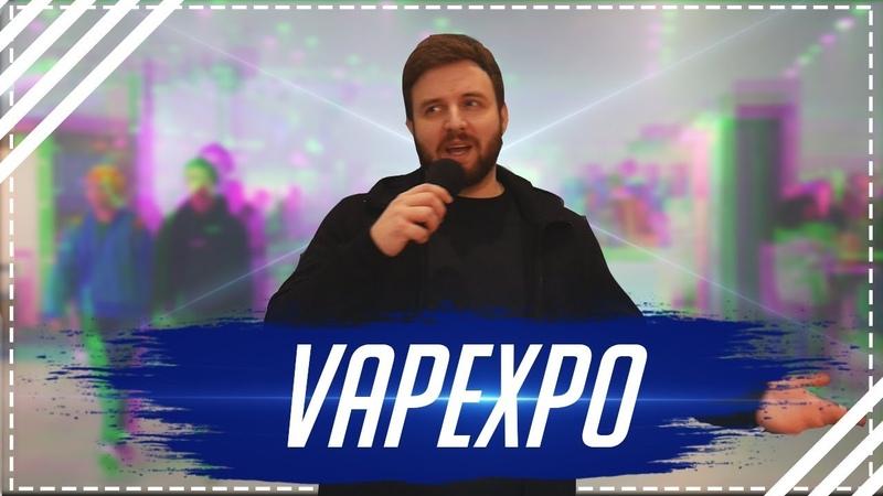 Vapexpo 2018 - El Thunder, SRT17, Rockvape, Godmod, Subnoto12 и другие!