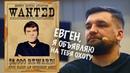 Новый ответ Басты Badcomedianу на обзор Газгольдер 2 ПАРОДИЯ