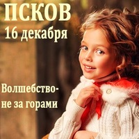 Логотип Фотопроекты DAIMOND PHOTO ПСКОВ