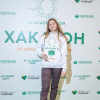Калинина Дарья