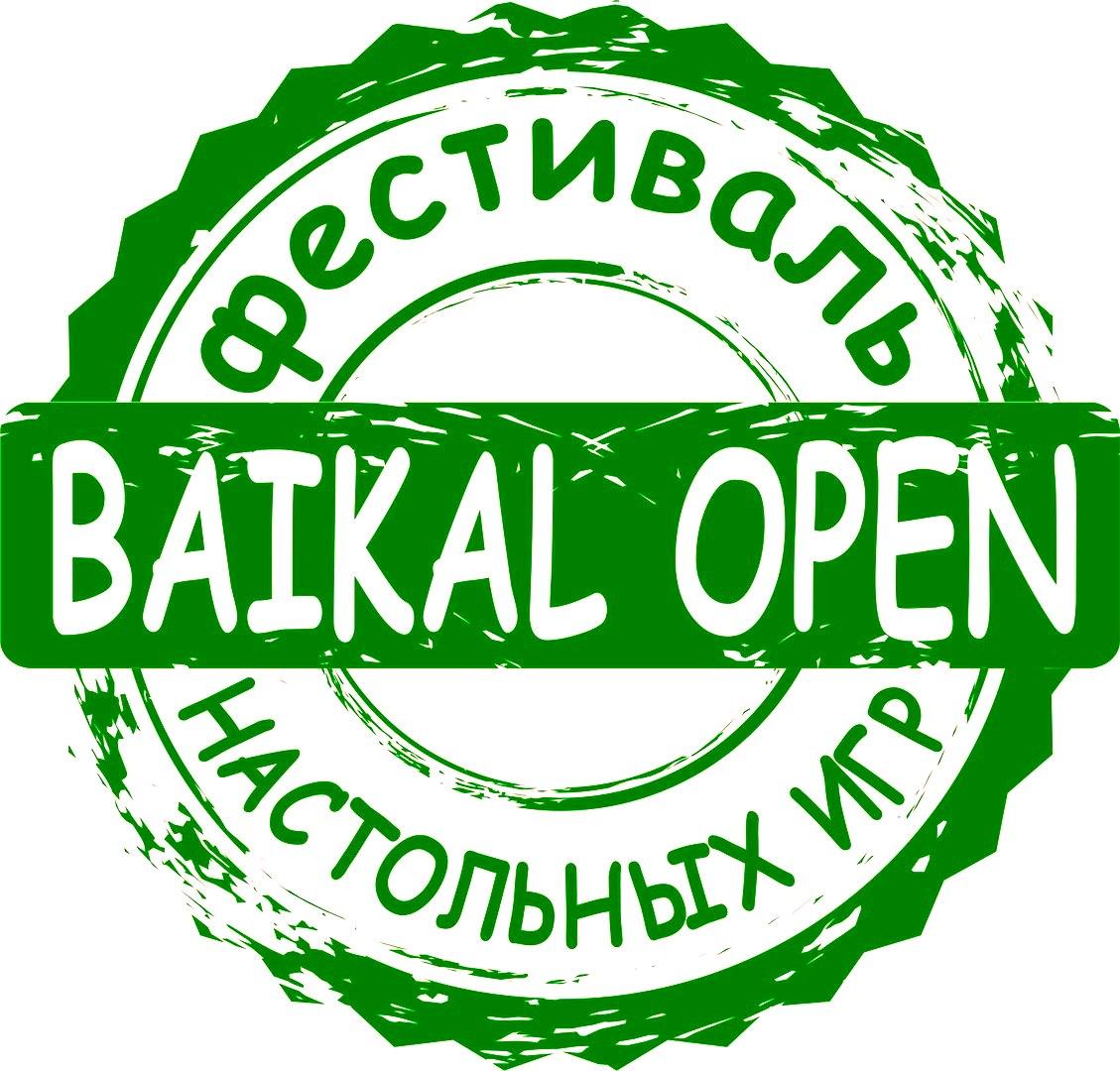 Афиша Иркутск Baikal Open 2019