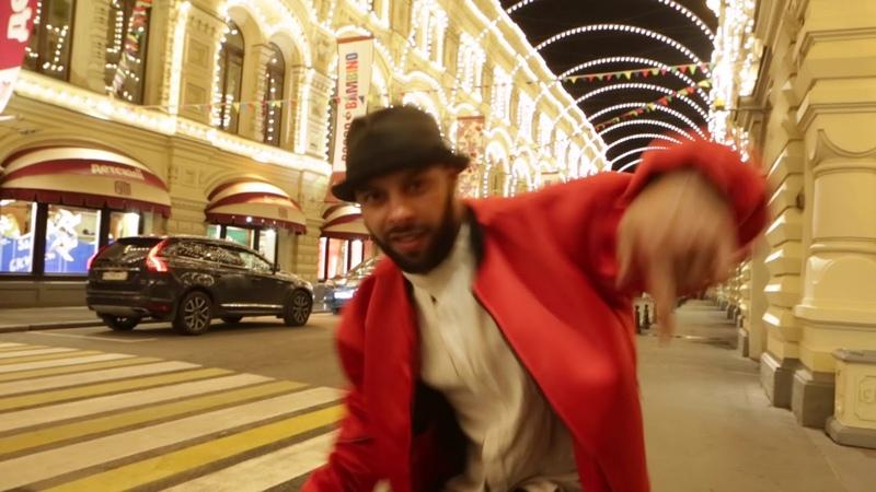 Ricardo Do Rego | Dance Night Steet | Moscow | 2018