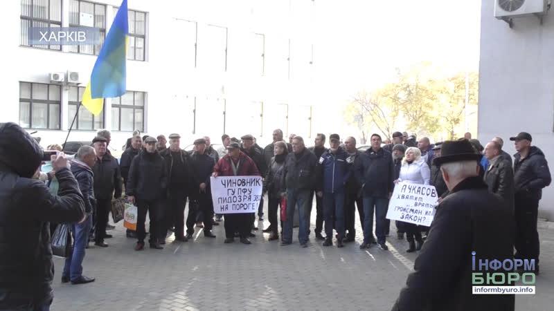 Мітинг колишніх співробітників МВС пенсіонери вимагають виплатити їм заборгованість