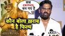 Thugs Of Hindostan को FLOP बोलने वालों पर भड़के Sunil Shetty Aamir Khan Best है
