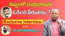 Dr.K.Chandramouli IAS Exclusive Full Interview | YSRCP Leader | with Amit Battu | Myra Media