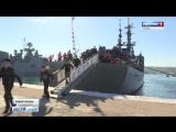 Учебный корабль Перекоп ВМФ России вернулся из дальнего похода