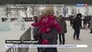 Новости на Россия 24 • Главный день фестиваля Гиперборея прошел сегодня в Петрозаводске
