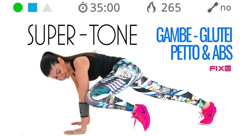 Fixfit - Esercizi Di Tonificazione Total Body Senza Salti   Тренировка для тонуса всего тела для новичков без инветаря