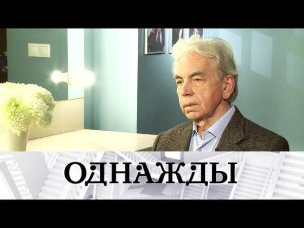 Однажды интервью отца Дмитрия Хворостовского и дружная семья Кристовских