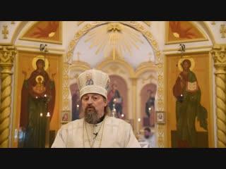 Проповедь митрополита Иоанна в день памяти Собора Архистратига Михаила
