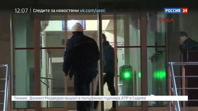 Новости на Россия 24 • В Турции арестован организатор убийства российского посла