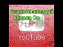 Видео батл 1 сезон