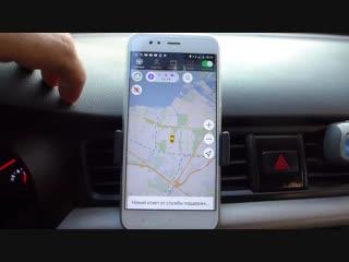 Один день работы в Яндекс такси. Аренда авто в Чебоксарах. Яндекс такси Чебоксары. GOLD-сервис