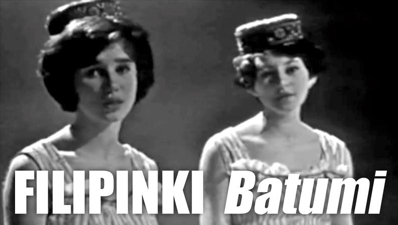 Filipinki – Batumi. Pierwszy oryginalny teledysk, 1963 r