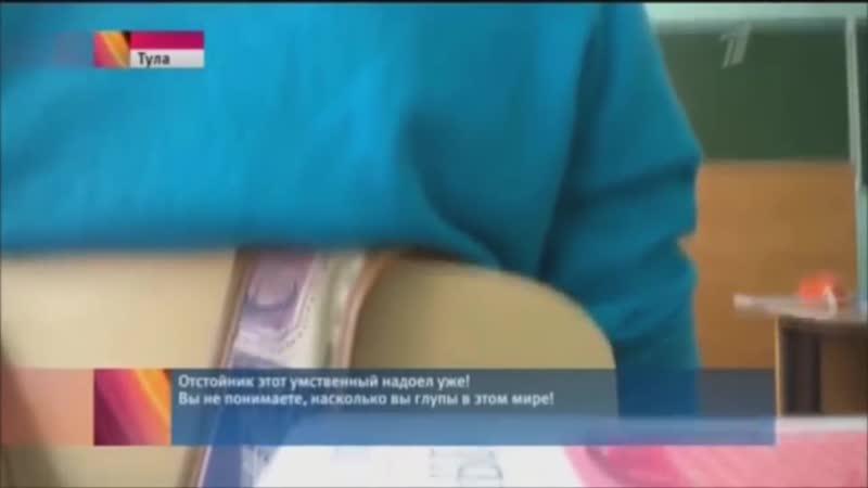 Mr Lurk О школе Престиж профессии учителя в России