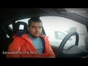 Нерастаможенный авто в Беларуси - ответ таможни