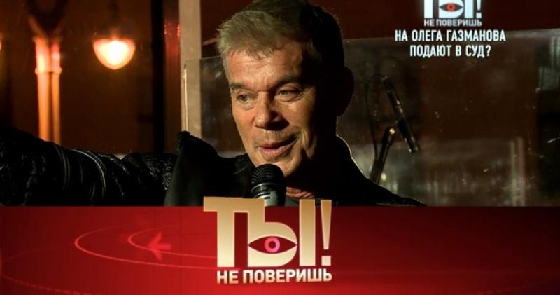 Ты не поверишь кто подает в суд на Олега Газманова и почему прячется муж Ларисы Долиной