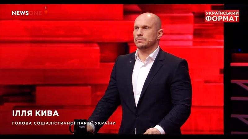"""Кива деньги – религия этой власти. Украинский формат. Предисловие"""" 20.02.19"""