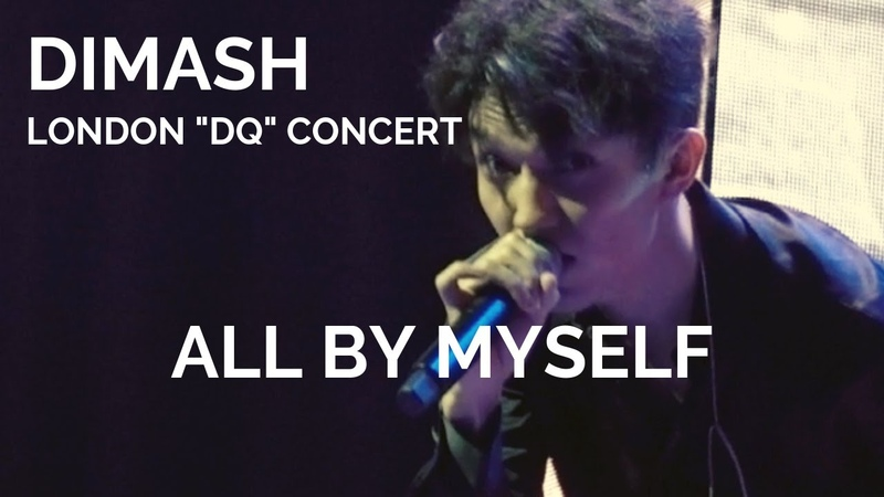 Dimash Kudaibergen [ ALL BY MYSELF ] London DQ Concert (No Duplication Allowed)