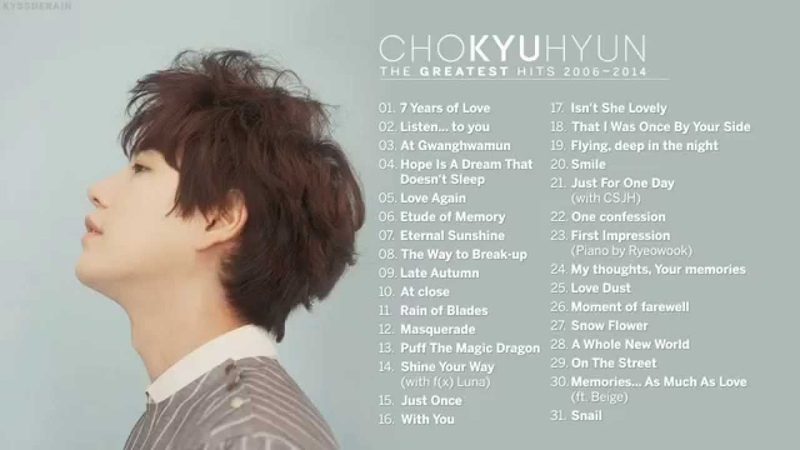 KYUHYUN 규현 (Super Junior) The Greatest Hits - Best Songs of Kyuhyun