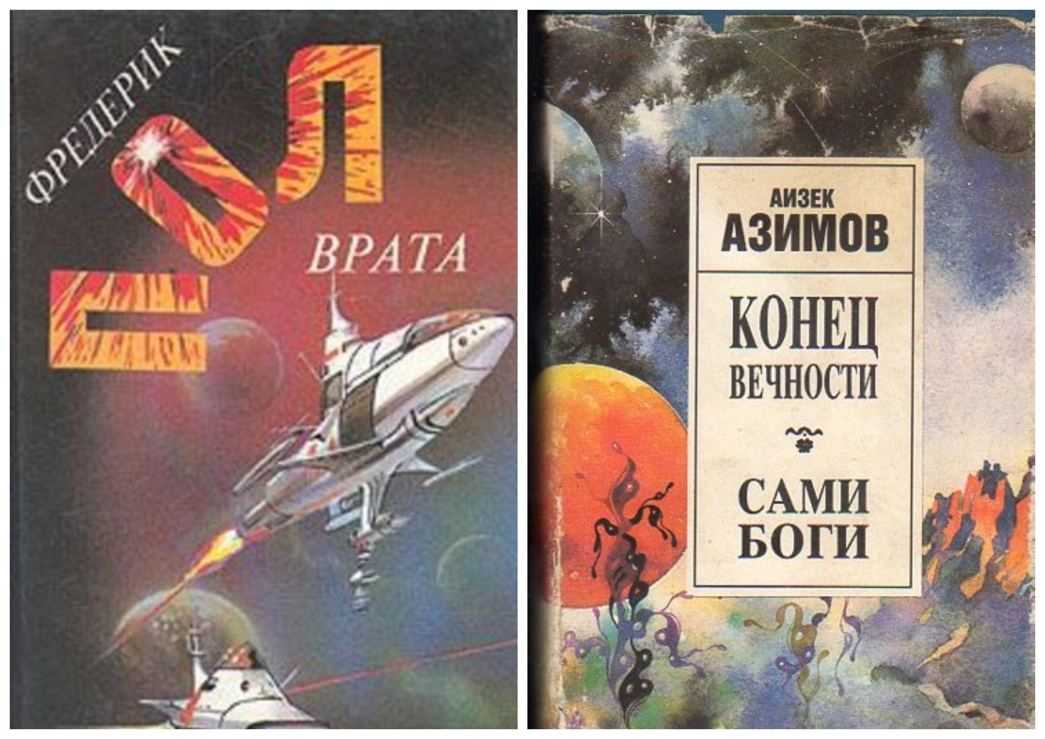 Подборка романов, которые получили Премию Хьюго (+ ссылка на скачивание всех книг)