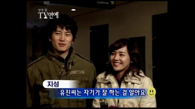 [2005.01.05] 유진 드라마 '마지막 춤은 나와 함께' 종방연 현장 인터뷰