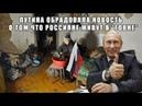 Россия заняла 96 место в рейтинге социального благополучия на уровне беднейших стран Африки и Азии