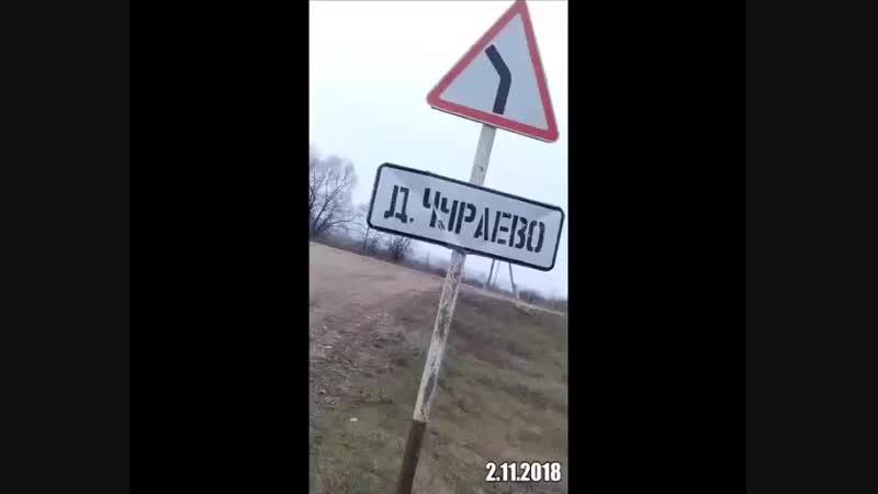 Чураево - Киргиз - Мияки