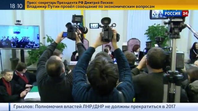 Новости на Россия 24 • В Вильнюсе за события 1991 года судят россиян