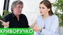 ПАВЕЛ КРИВОРУЧКО астрологическая тусовка карма и магия ШАХОВА