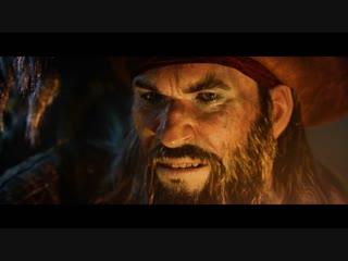 Assassins Creed - Все Сцены с Черной Бородой