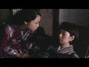 Yuriko, dasuvidânya (2011) - TRAILER [beautiful lesbian romance movie]