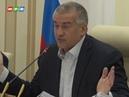 Крым готовится к отопительному сезону