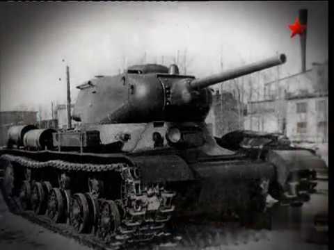 Советский ИС 2 гроза и УБИЙЦА германских танков Тигр .История создания и применения