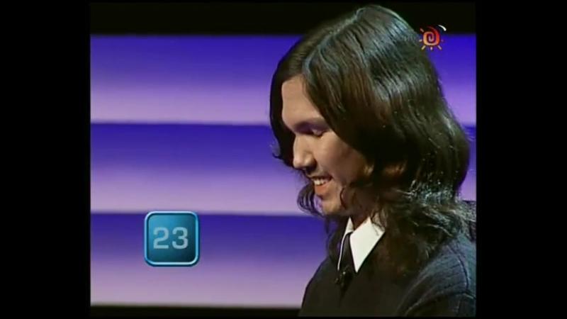Властелин ума (Россия,05.10.2007)