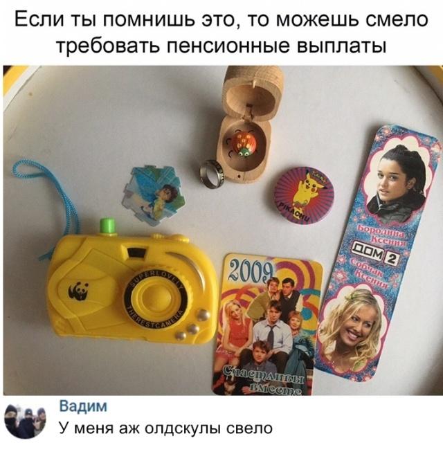 http://pp.userapi.com/c852220/v852220185/9bcf8/SPn4QRPbUH8.jpg