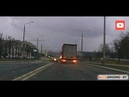 АвтоГродно: Фура вытолкнула легковушку в Гродно - та ехала в мертвой зоне
