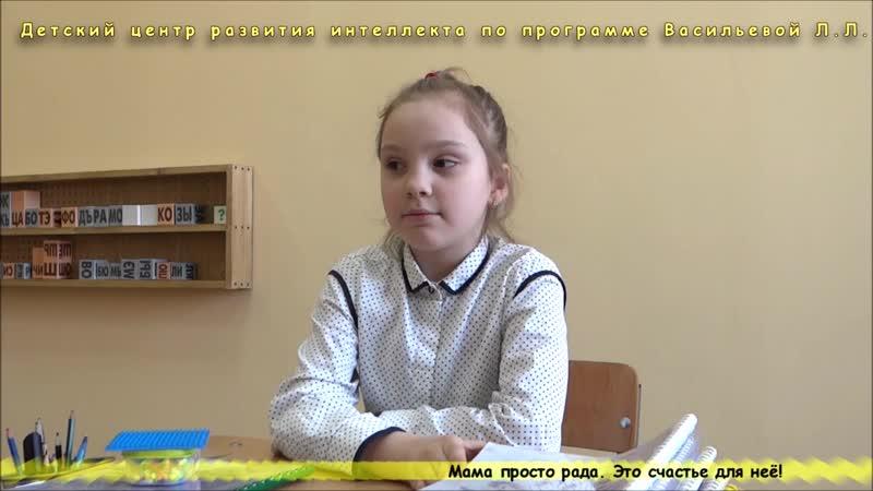 ученица школы в Верхних Печерах Федорова Олеся