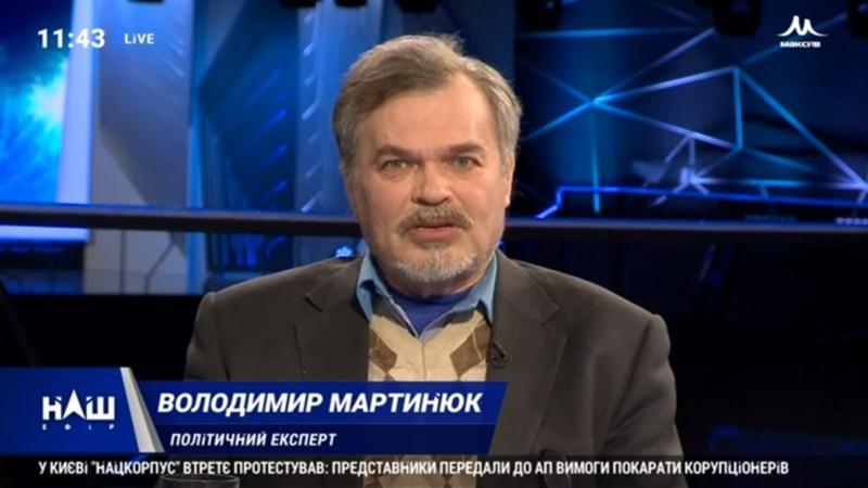 Мартинюк Якщо Порошенко програє президентські вибори, він 100 пройде в парламент. НАШ 25.03.19