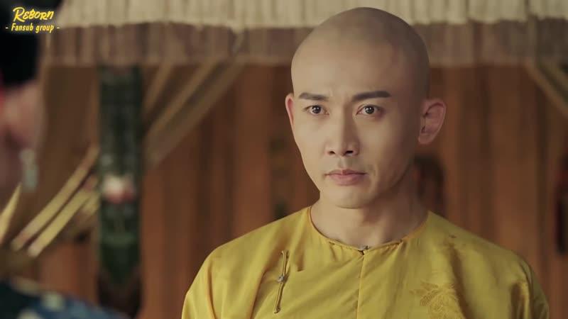 Император горячая штучка Покорение дворца Яньси 19 серия